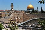 Иерусалим. Архив