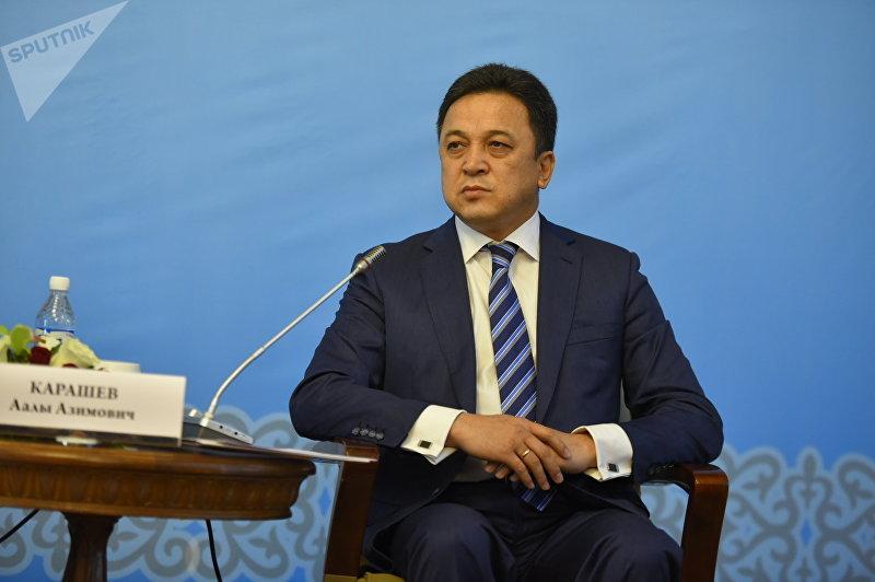 Депутат ЖК Аалы Карашев на экономическом форуме Евразийская экономическая перспектива