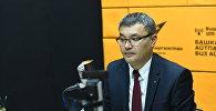 Экономика министринин орун басары Данияр Иманалиев Sputnik Кыргызстан радиосуна маек куруп жатканда