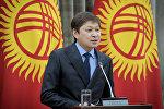 Архивное фото премьер-министра Кыргызской Республики Сапара Исакова
