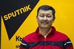 Советник премьер-министра Кыргызстана по вопросам сельского хозяйства Азамат Мукашев