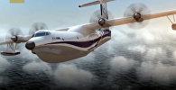 В Китае провели тестовый полет самолета-амфибии — как он выглядит