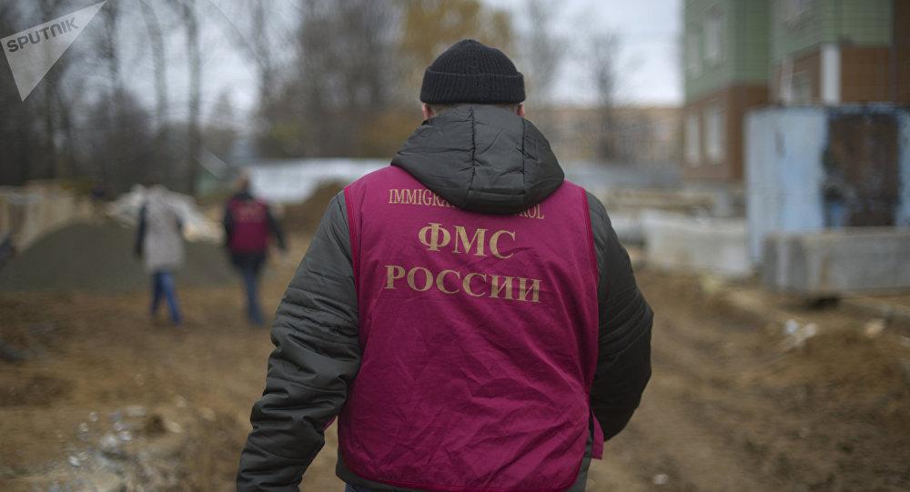 Россиянын миграция кызматы. Архив
