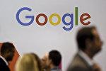 Google компаниясынын логотиби. Архив