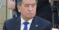 Президент Кыргызстана Сооронбай Жээнбеков на неформальной встрече глав государств СНГ.