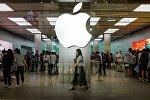 Салон Apple. Архивное фото