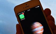 WhatsApp телефону. Архивдик сүрөт
