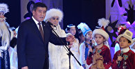 Как прошла первая президентская елка Жээнбекова — видео