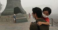 Кытай. Архивдик сүрөт