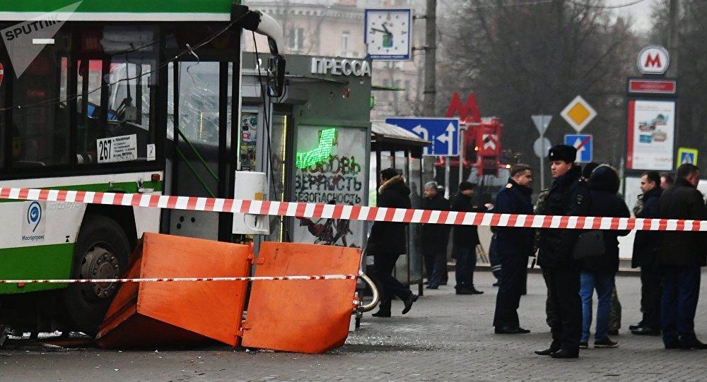 В столице 2-ое занеделю серьезное ДТП сучастием автобуса