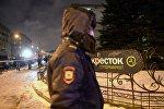 Сотрудник полиции у входа в магазин Перекресток в Санкт-Петербурге, где произошел взрыв.