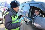 Милиция Бишкека поздравила женщин за рулем с наступающим Новым годом