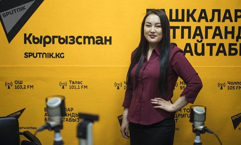 Журналист информационного агентства Sputnik Кыргызстан Гулдана Талантбекова