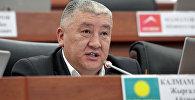 Архивное фото депутата ЖК КР Жыргалбека Калмаматова