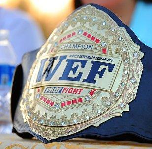 WEF чемпион куру. Архивдик сүрөт