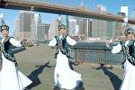 Кыргызские танцы в Нью-Йорке — добрый фильм о девичьей группе