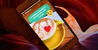 Интерфейс мобильного приложения мессенджера WhatsApp. Архивное фото