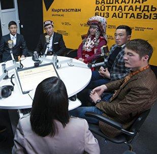 Памир кыргыздары Sputnik Кыргызстан радиостудиясында