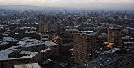 Ереван шаары. Армения. Архив