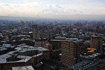 Город Ереван. Армения. Архивное фото