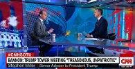 Ведущий CNN из-за перепалки с советником Трампа грубо прервал интервью