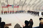 Международные соревнования по хоккею в Нарыне