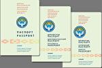 Начало производства биометрических загранпаспортов в Кыргызстане