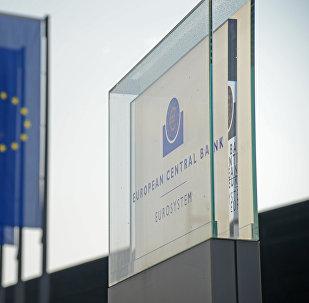 Евробиримдиктин Франкфурттагы борбор банкы. Архивдик сүрөт
