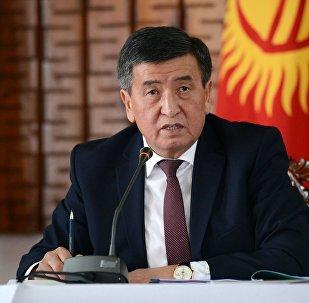 Задержиние по сексом киргизя