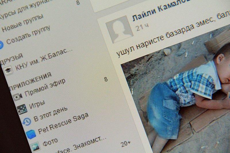 Фото с социальной сети Facebook пользователя Лайли Камаловна. 3-летний мальчик по имен Исхак спит на картоне.