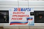 Агитационный плакат к выборам президента РФ 2018 на общественном транспорте в Грозном. Архивное фото