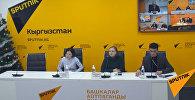 Проблему экологии Бишкека обсудили в МПЦ Sputnik Кыргызстан