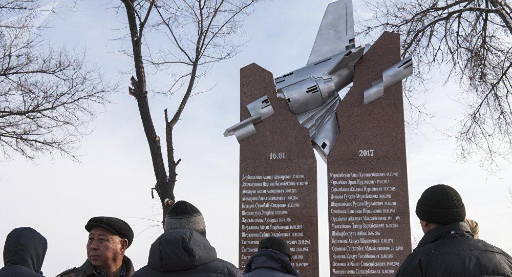Дача айылында каза болгондордун элесине арналган мемориалдык комплекс ачылды