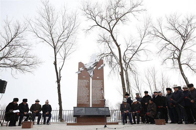 Мемориальный комплекс в память о погибших  в результате авиакрушения в Дача СУ