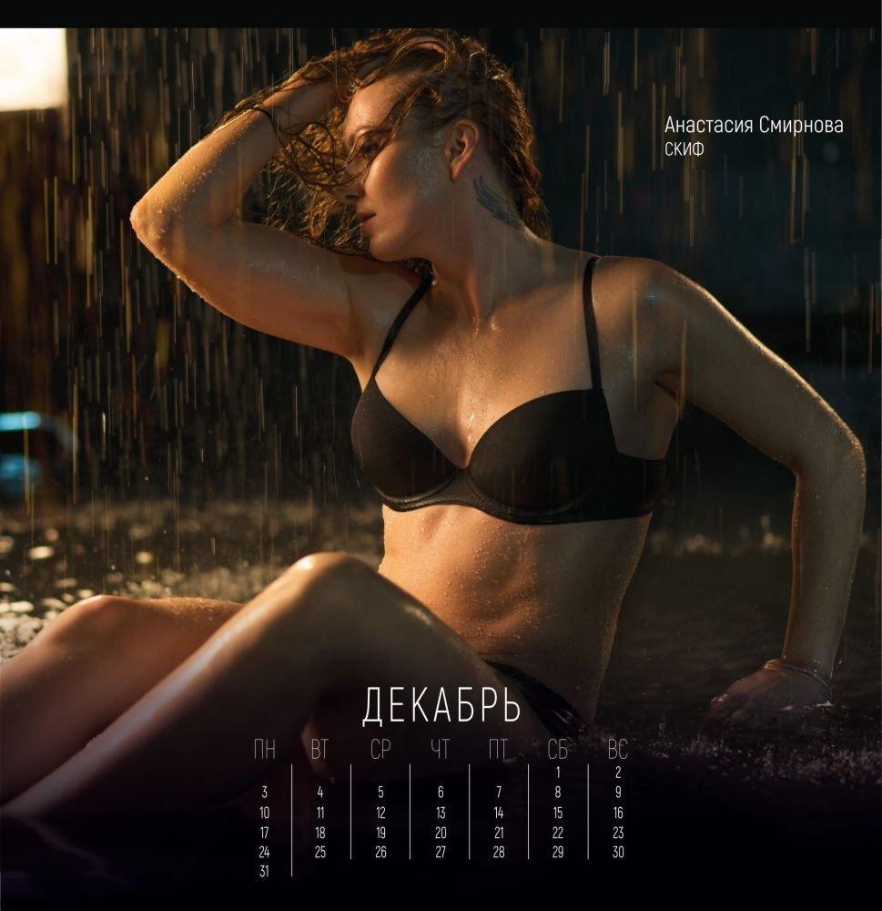 Календарь на 2018 год Женской хоккейной лиги России