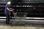 Бош супермаркеттеги кардар. Архив