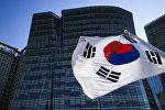 Флаг Республики Корея в Сеуле. Архивное фото
