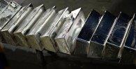 Серебряные слитки. Архивное фото