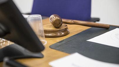 Молот судьи. Архивное фото