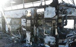 Автобус, сгоревший на трассе Самара - Шымкент в Иргизском районе Актюбинской области в Казахстане.