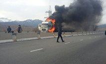 Пожар грузовика марки Man в Боомское ущелье