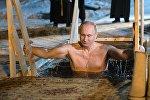Президент РФ Владимир Путин окунается в иордани во время праздничного купания в православный праздник Крещения Господня в мужском монастыре Нило-Столобенской пустыни на озере Селигер.
