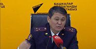 Выложите видео с нарушениями милиционеров — ГУОБДД может подать в суд