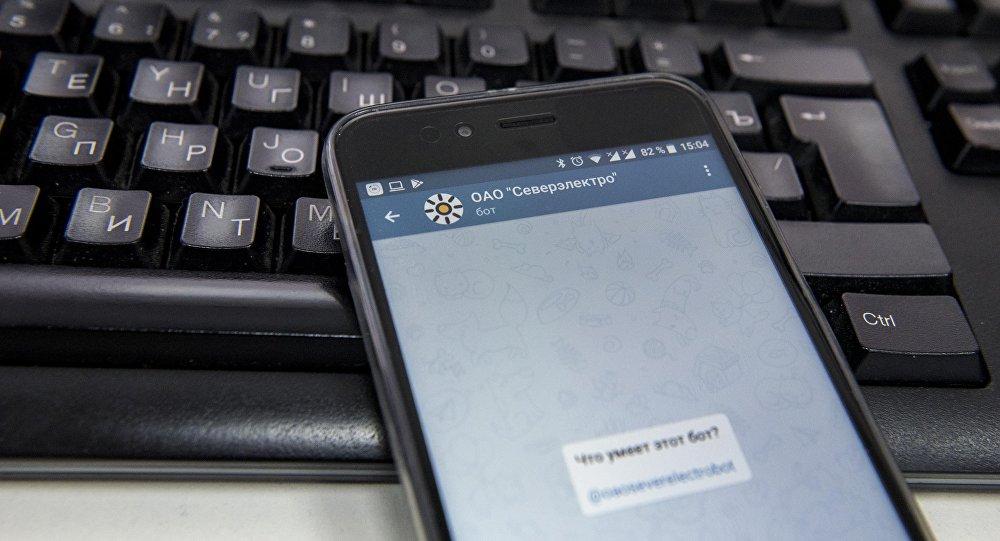 Бот ОАО Северэлектро в мессенджере Тelegram на экране телефона