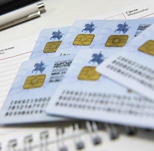 Новый биометрический паспорт гражданина Кыргызской Республики