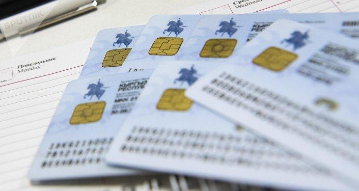 Выдача новых биометрических паспортов в КР
