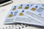 Биометрические паспорта граждан Кыргызской Республики. Архивное фото