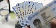 Новый биометрический паспорт гражданина Кыргызской Республики. Архивное фото