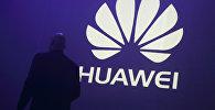 Huawei компаниясынын логотиби. Архив