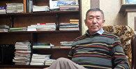 Айыл чарба инженери, эл аралык кеңешчи Манас Саматов. Архив